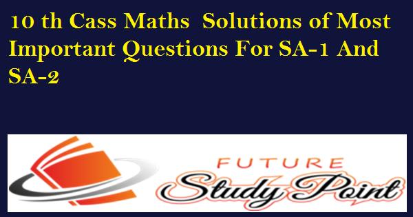 class 9 maths sa-1 and sa-2
