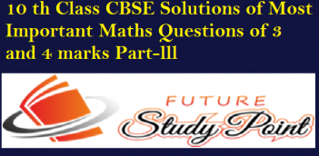 Solutions of the Most Important Maths Questions of 3 and 4 marks for Class 10 CBSE-lll
