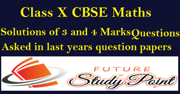 3-4 marks questions from last year's papers