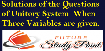 How to Solve the Questions of Unitary System With Three Variables