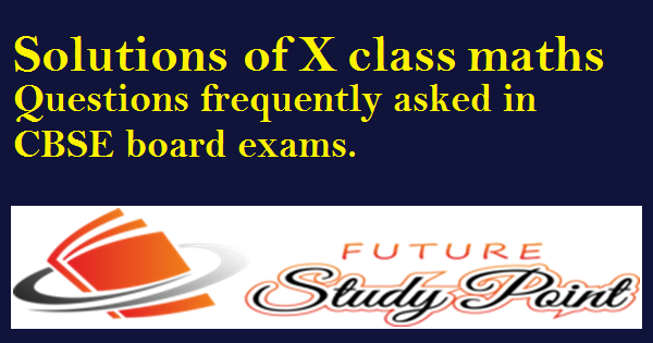 Frequently asked maths questions 10 board exam
