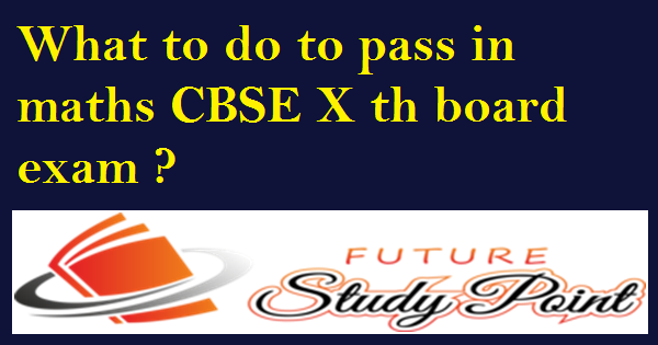 CBSE board exam what to do to pass it