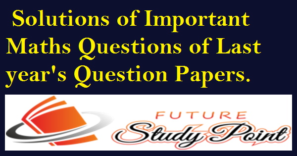 Solutions of last year's question papers 9 class