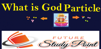 What is God particle ?