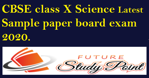 Class 10 science sample paper 2020
