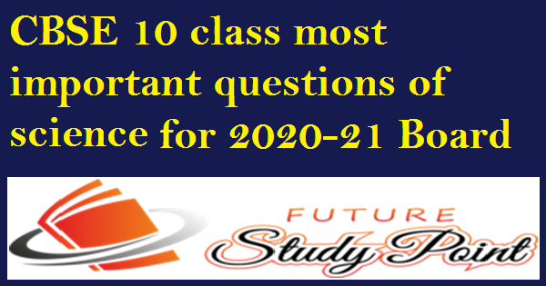 most important questions 2020 board exam class 10