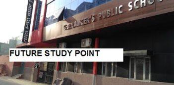 CBSE science Class IX previous year question paper,G.D Lancer's Public School