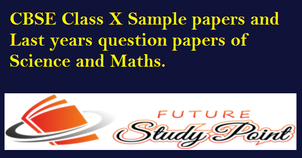 Sample papers and question papers class 10