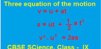 Three equation of Motions-Class 9 ,Verification