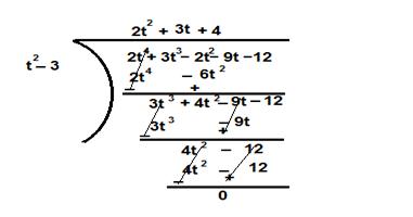 Q2 partt 1 ex.2.3class 10 maths
