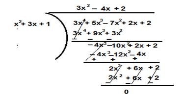 Q2 part ii ex 2.3 class 10 maths