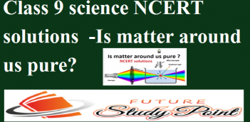 NCERT solutions of class 9 science chapter 2 -Is matter around us pure?