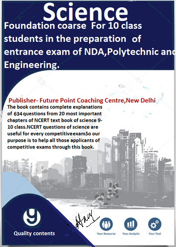 E-book for NDA and Polytechnic