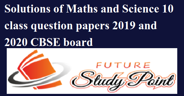 question paper solutions