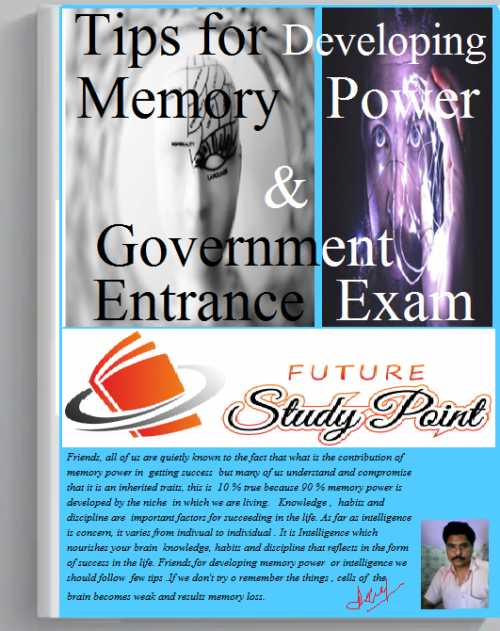 tips for government entrance exam