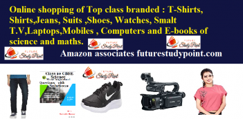 Online shopping of Top class branded : T-Shirts, Shirts,Jeans, Suits ,Shoes, Watches, Smalt T.V,Laptops,Mobiles , Computers and E-books of science and maths.