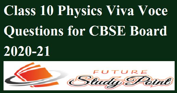 physics viva voce questions
