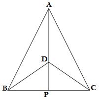 exercise 7.3 Q1s class 9 math
