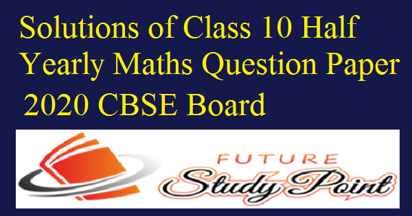 solutions of half yearly maths question paper class 10