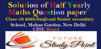 Solutions of half yearly maths question paper of class 10 CBSE 2020