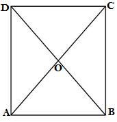 Q8 EX 8.1 Class 9 maths