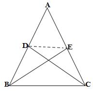 Q.7.ex 9.3 class 9 maths
