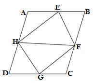 Q2. class 9 maths ex.9.2