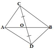 Q4. Ex 9.3 class 9 maths