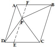 Q4. ex.9.2 class 9 maths