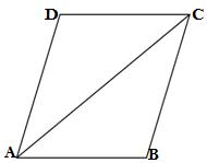 Q6. Ex. 8.1 class 9 maths