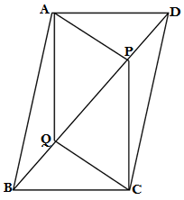 Q9. EX 8.1 CLASS 9 MATHS