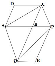 Q9. EX 9.3 class 9 maths