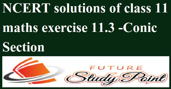ncert solutions of ex.11.3 class 11 maths