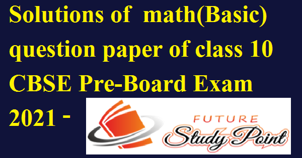 Solutions of math(Basic) question paper of class 10