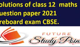 Solutions of class 12 maths question paper 2021 preboard exam CBSE