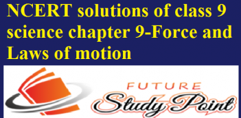 NCERT solutions of class 9 science chapter 9-Force and Laws of motion