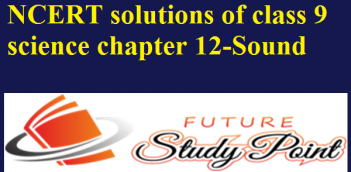 NCERT solutions of class 9 science chapter 12-Sound