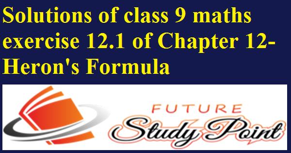 Exercise 12.1 herons formula