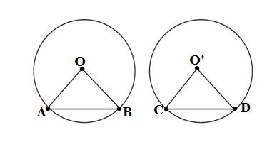 CIRCLE Q1 ex 10.2 class 9