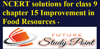 NCERT solutions for class 9 chapter 15 Improvement in Food Resources