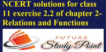 NCERT solutions for class 11 exercise 2.2 of chapter 2-Relations and Functions