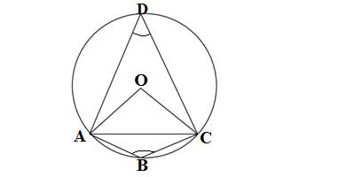 Q2 exercise 10.5 class 9 maths