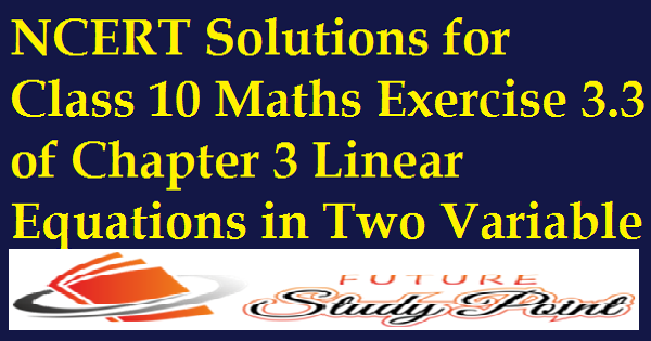 class 10 maths exercise 3 linear equation in two variables